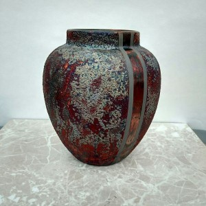 Small Round Raku Vase or Jar